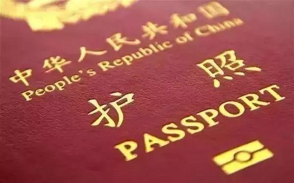 2018中国最新免签