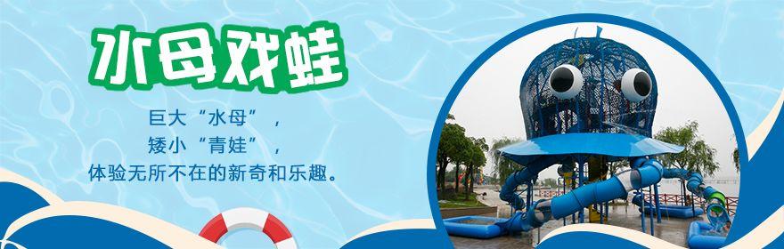 2018暑假 上海青浦东方绿舟夏日水狂欢游玩攻略一览