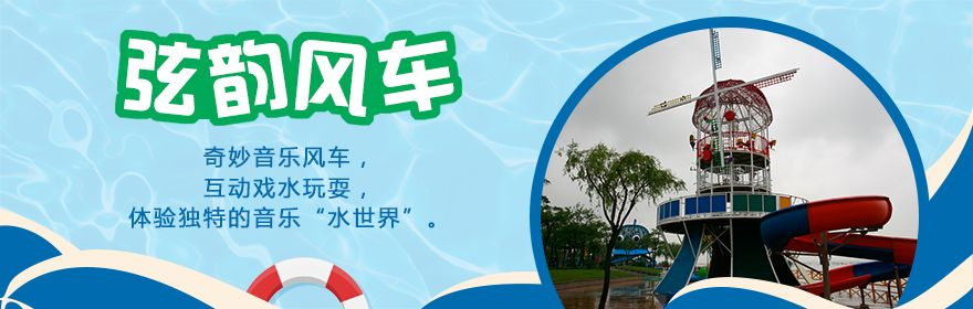 2018上海东方绿舟夏日水狂欢时间 门票 游玩项目