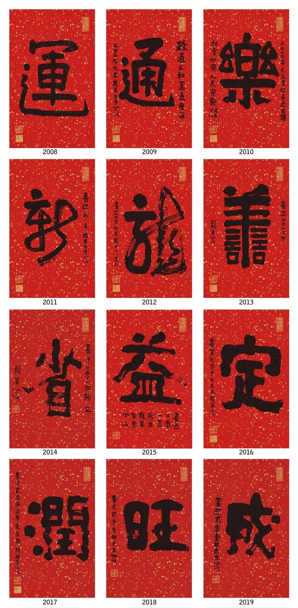 上海龙华晚钟子时迎新 2019新年第一游精彩纷呈