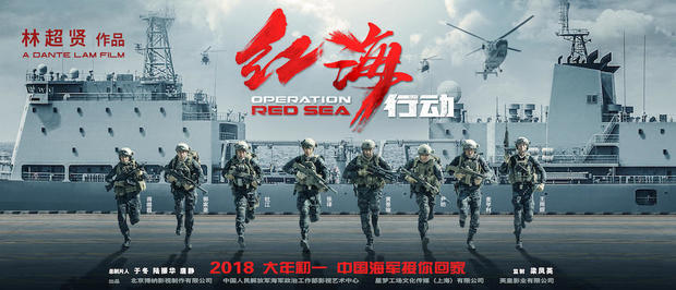 2018中国电影票房排行榜前十名 你看过几部