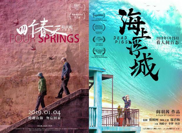 2019年1月上映的电影 1月电影排期表