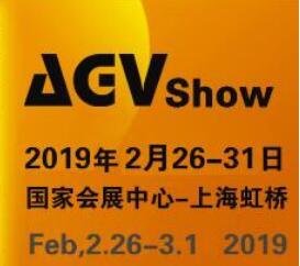 2019上海国际AGV小车与智能仓储展时间+门票预约方式