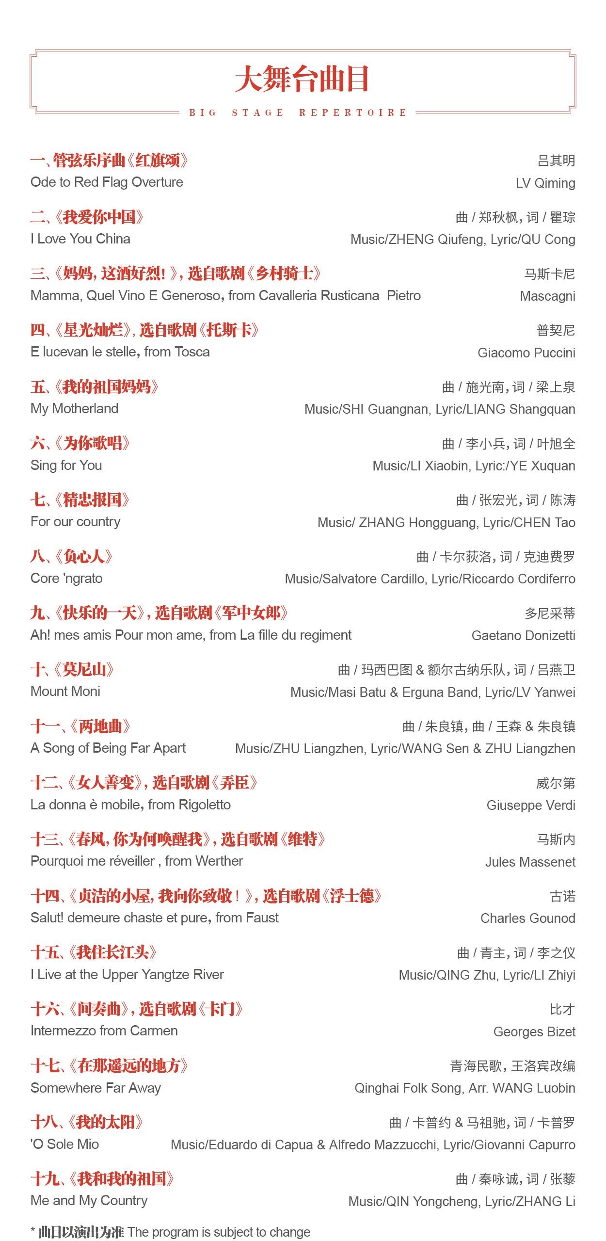 2019辰山草地广播音乐节门票预订+节目单