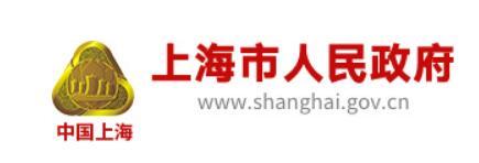 上海市户籍人户分离人员居住登记办法|全文