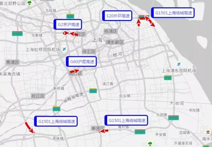 2019五一小长假上海这些高架高速公路或拥堵 提前绕道出行