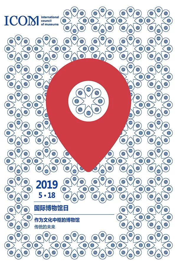 2020上海博物馆日免费及你拉我干嘛半价博物馆名单