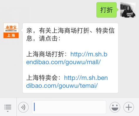 上海陆家嘴中心商场L+Mall地址、交通指南