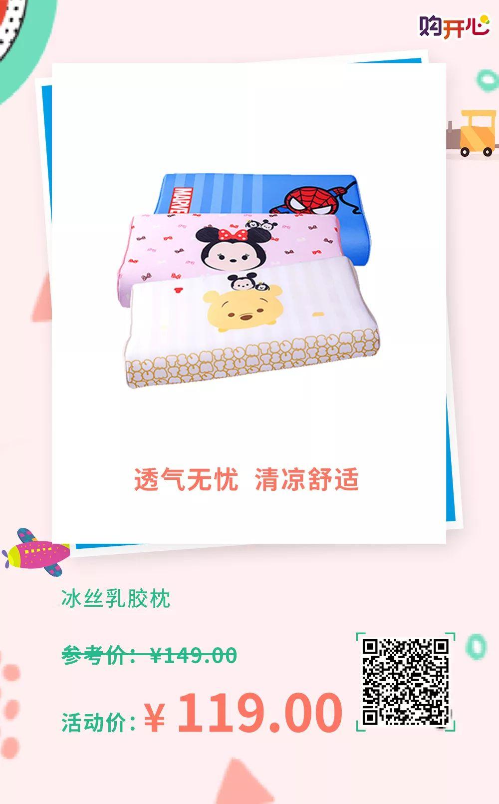 上海太平洋百货六一儿童节献礼 童装7折起