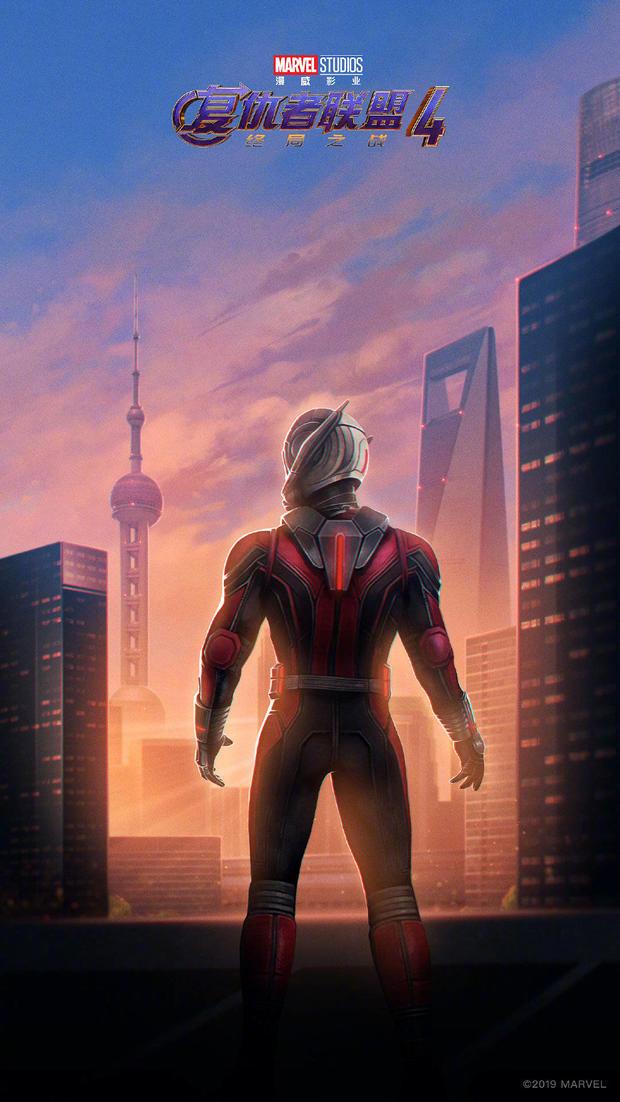《复联4》众超英4月18日上海首映 钢铁侠美队雷神领衔