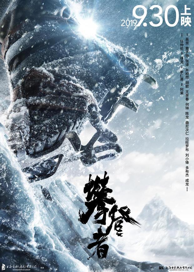 2019國慶檔電影一覽表 | 持續更新