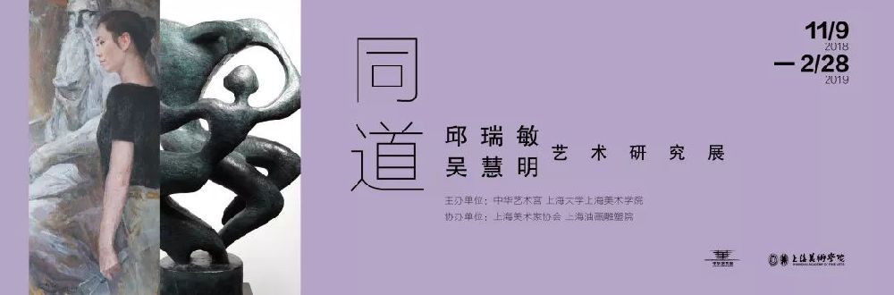 2019年上海1月展览汇总 61个展览免费看