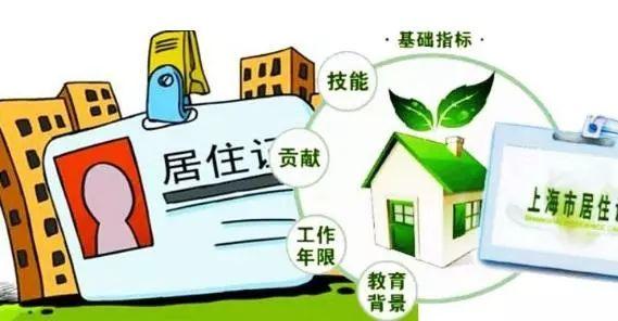 沪公安局发布事项便民利企措施  补领身份证可全市通办