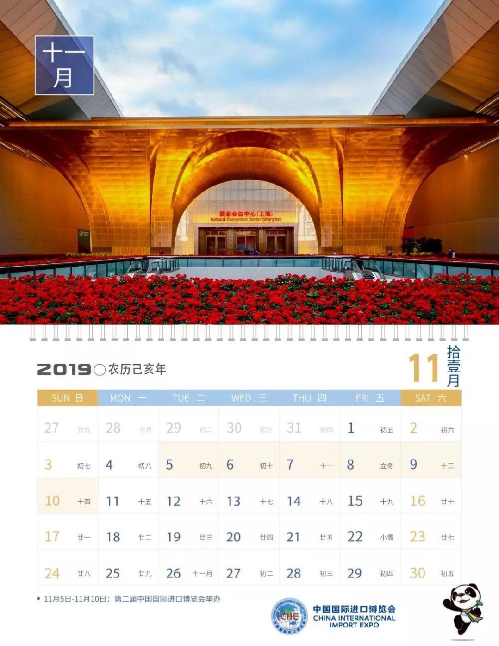 社会资讯_2019第二届进博会时间地点:11月5日-10日上海举行- 上海本地宝