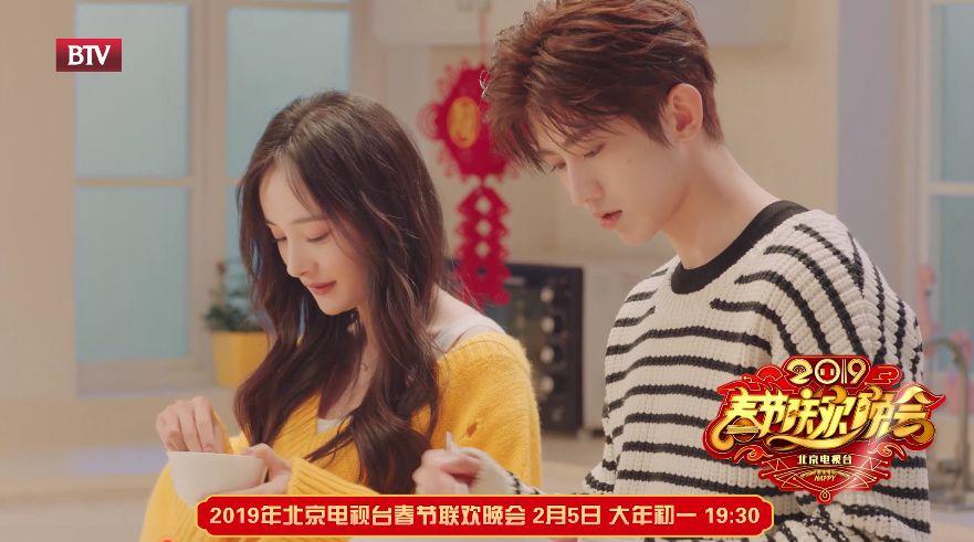 2019北京春晚宣传片正式上线 主题为礼物