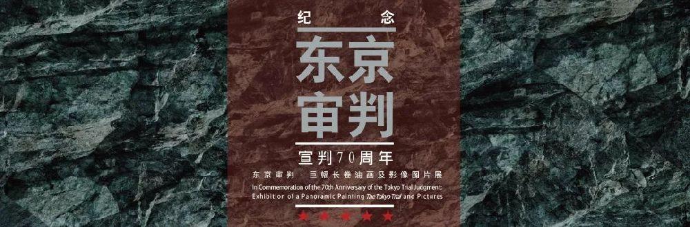 2019春节上海免费美术展汇总  总有一个适合你