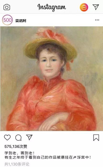西方绘画500年上海展时间 地点 门票预约