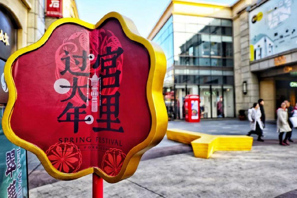 2019上海长泰广场故宫文化展 邀你过个皇家年