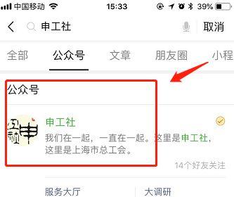 2019平安返沪火车票补贴申请2月11日启动|附申请流程