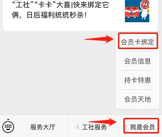 2019平安返沪火车票补贴申请2月11日启动 附申请流程