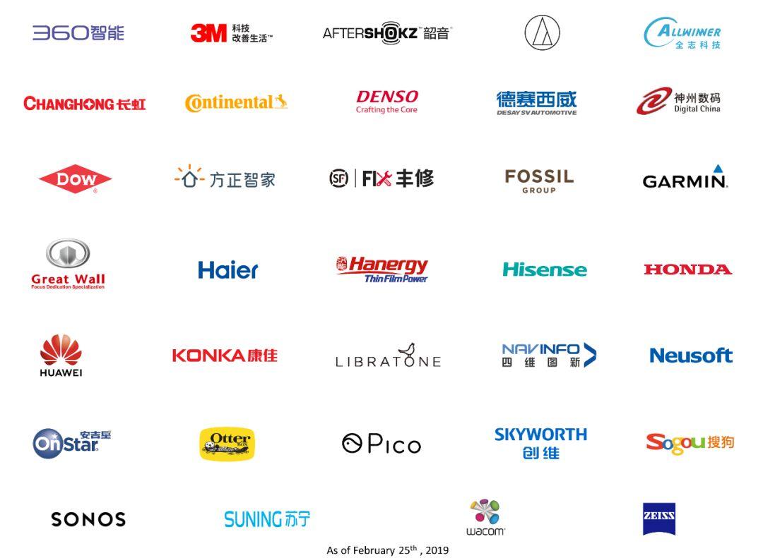 2019亚洲消费电子展免费注册最后一天|附预约方式