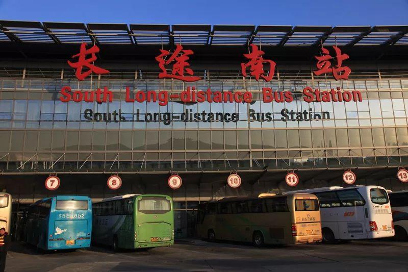 3月15日起上海长途南站开始发售清明小长假汽车票