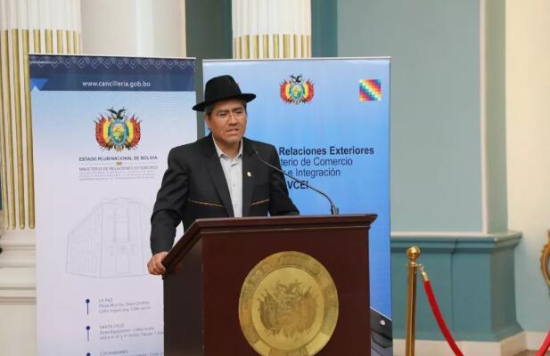 驻玻利维亚使馆举办2019中国进口博览会宣介会