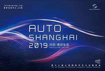 2019上海车展官方网站是哪些?