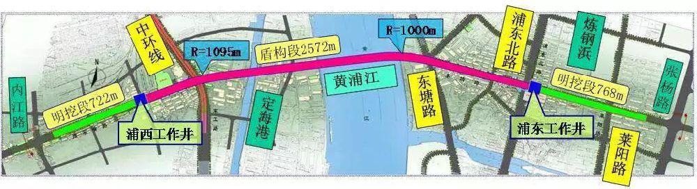 新葡新京周家嘴路越江隧道全线连通  预计年底通车