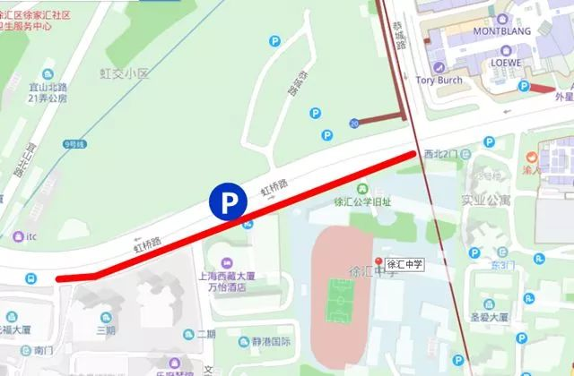 2019上海高考徐汇区考点周边停车指南
