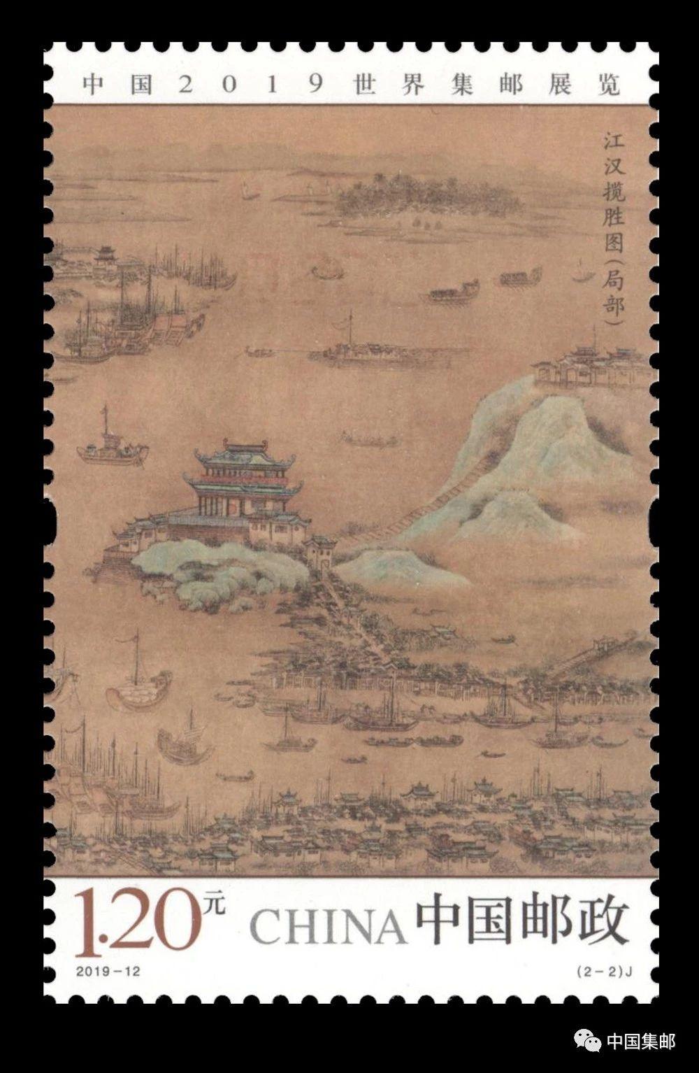中国2019世界集邮展览邮票6月11日发行 这些地方可以买