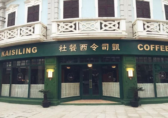 2019上海影视乐园春节活动 | 寻味中国年