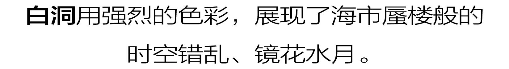 2019上海花花世界艺术展看点