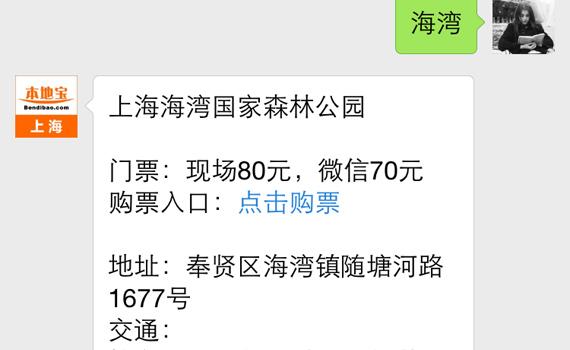 2019上海梅花节赏花攻略(时间+地点+门票+交通)
