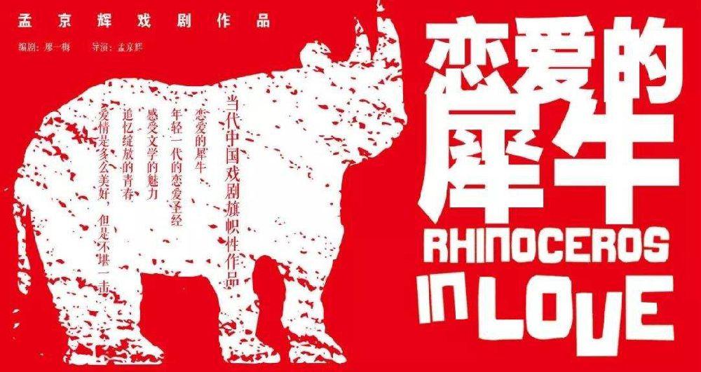 2019 | 3月11日至3月17日上海本周末活动
