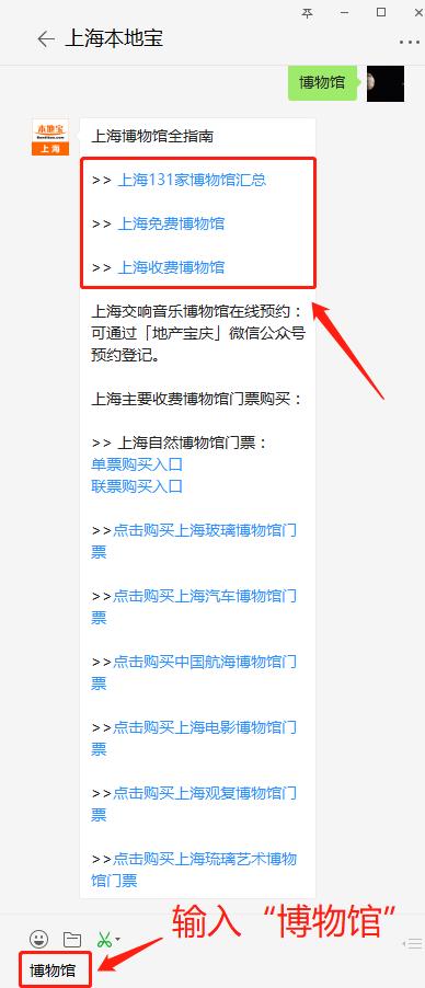 上海崇明竖新抗日净化天灾巨魔战争博物馆地址及开放时间