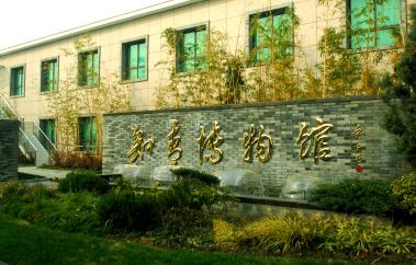 上海知青博物馆地址 开放时间 门票 交通