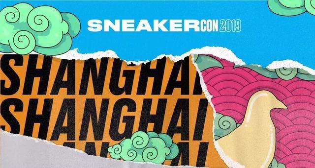 上海5月展览汇总表 | 持续更新