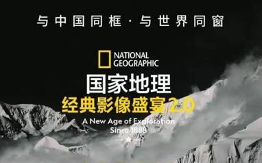 2019新葡新京近期展览活动大全(每月更新)