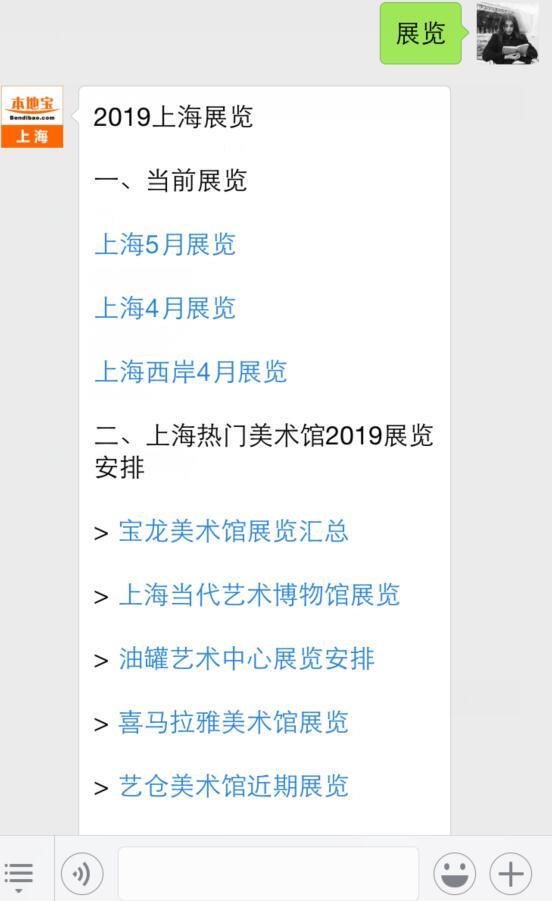 上海民生现代美术馆新馆地址+交通+开放时间