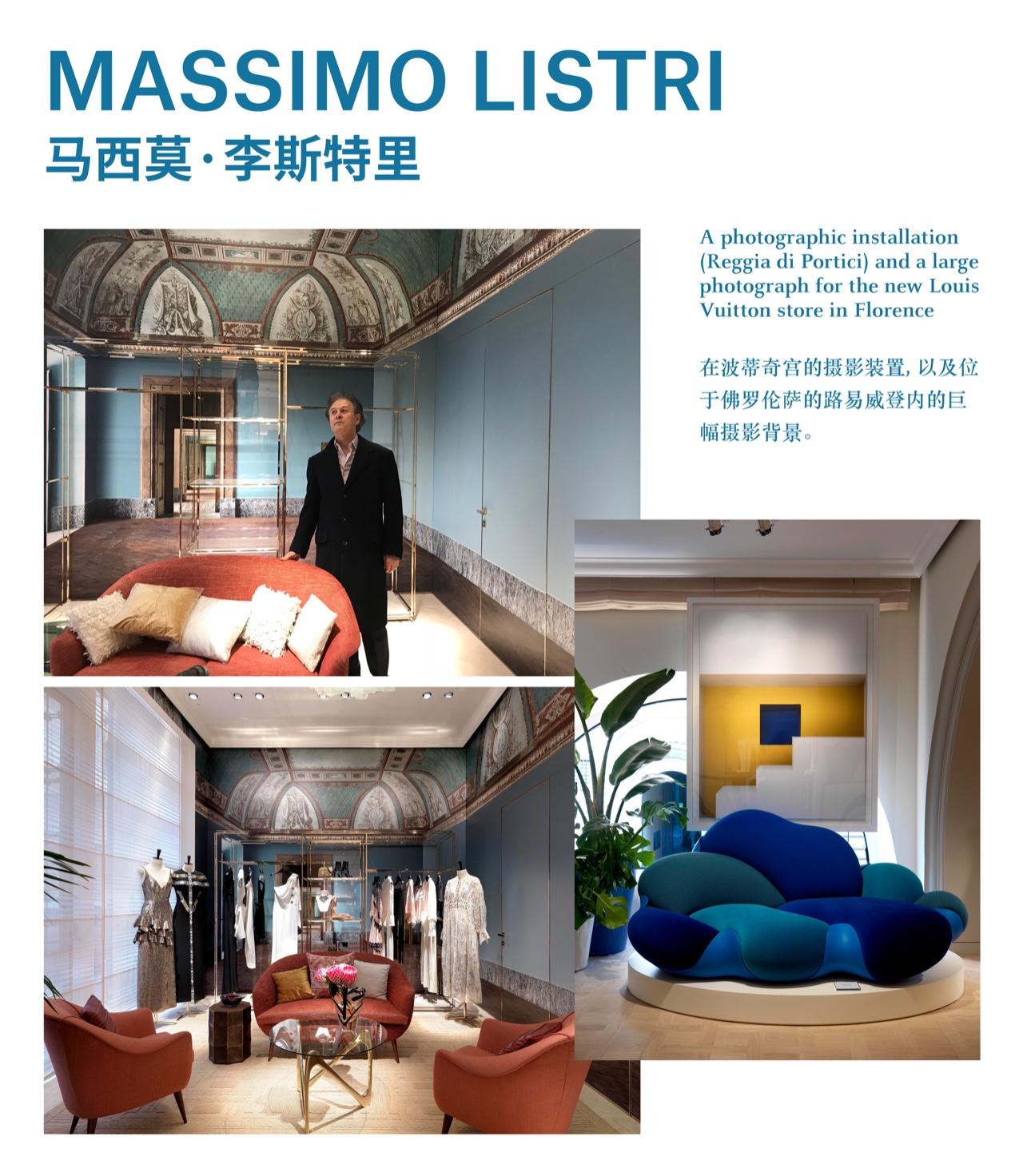 馬西莫李斯特里上海攝影展時間 地點 門票