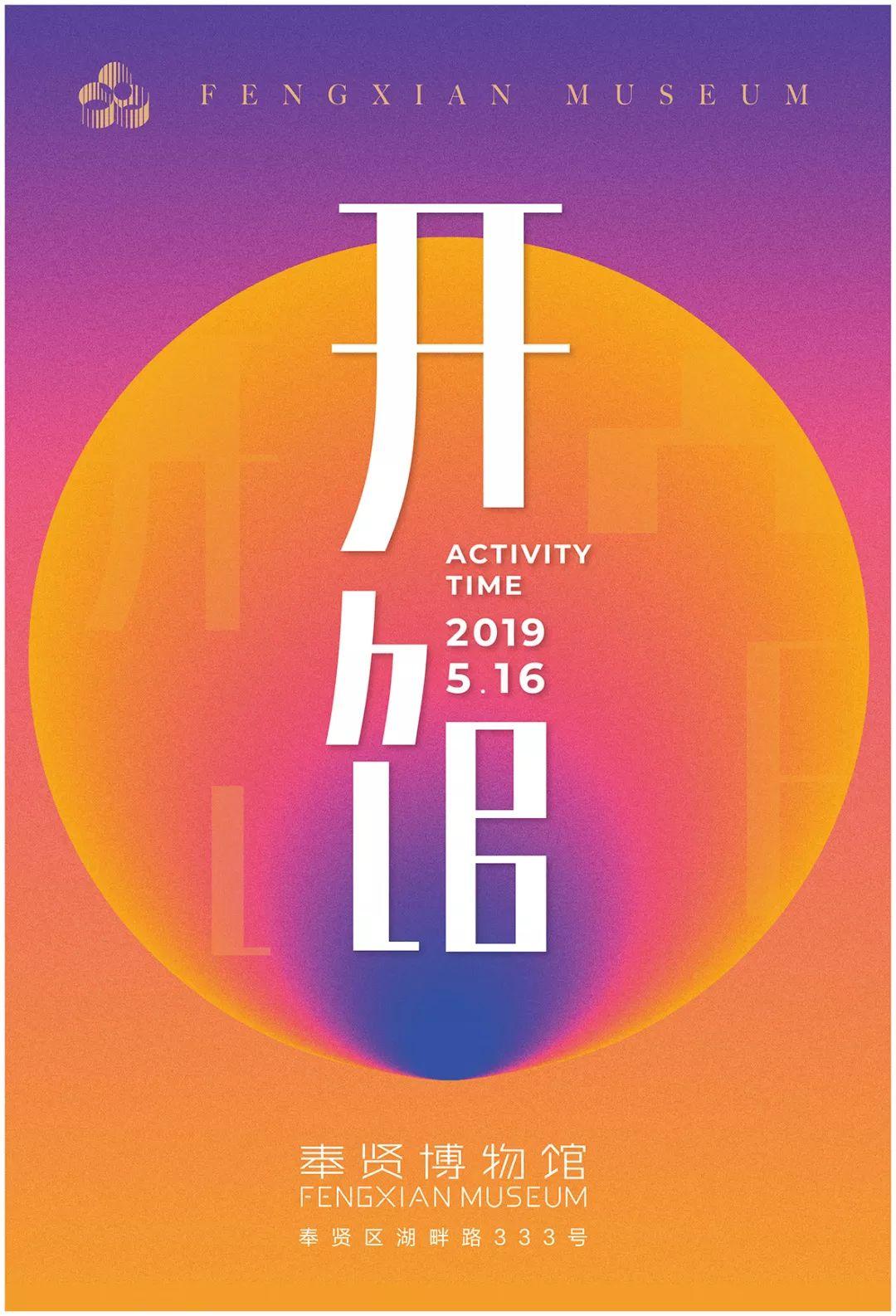 上海雍正故宫文物大展预约开启 | 附预约入口