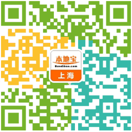 上海昊美术馆5.18国际博物馆日免费开放  | 附观展指南