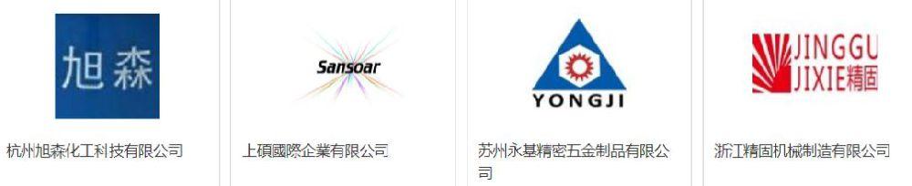 2019上海紧固件展时间 免费门票预约 交通