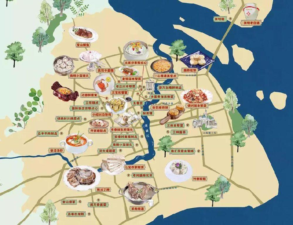 上海非遗美食地图打卡之旅  这些美味不容错过