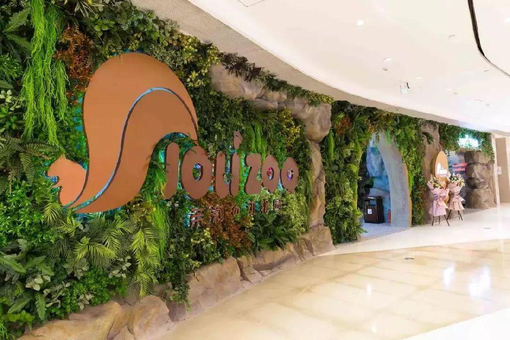上海茉莉动物园开放时间+地址+门票