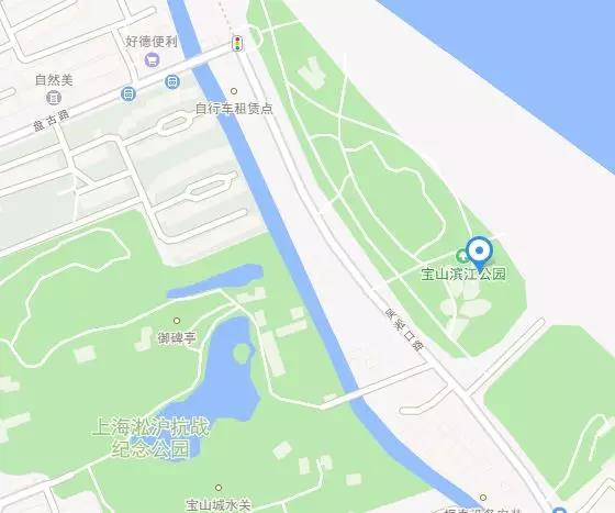 """2019上海宝山公园""""园艺大讲堂""""时间+地点+报名方式"""