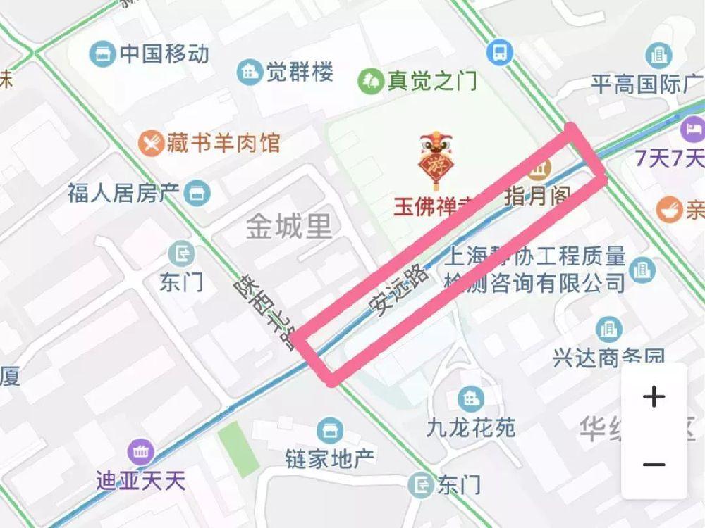 2019春节上海普陀区这些路段交通管制