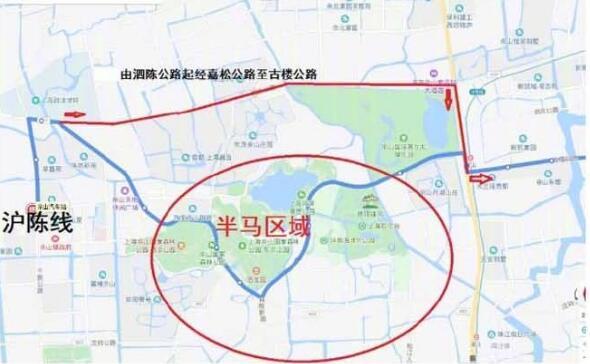 2019上海G60佘山半程马拉松赛交通管制及公交绕行指南