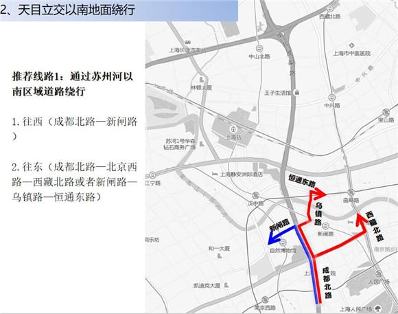 天目路转盘将升级改造 周边道路绕行攻略一览